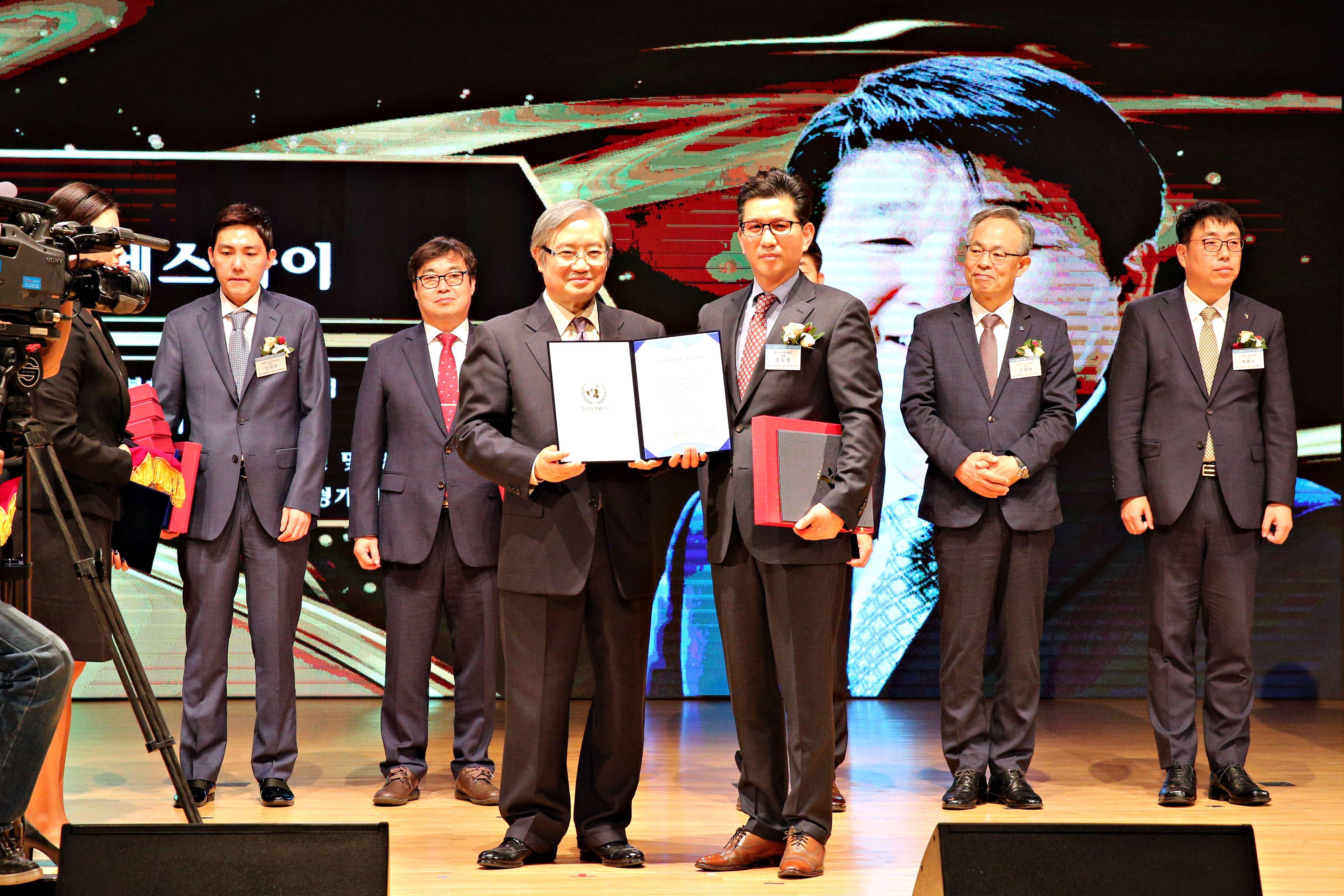 에스와이, 한국유엔봉사단 봉사대상 수상!